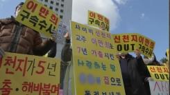 """[단독] """"신천지, 유력 정치인 유착 의혹""""...검찰, 강제 수사 나서나"""