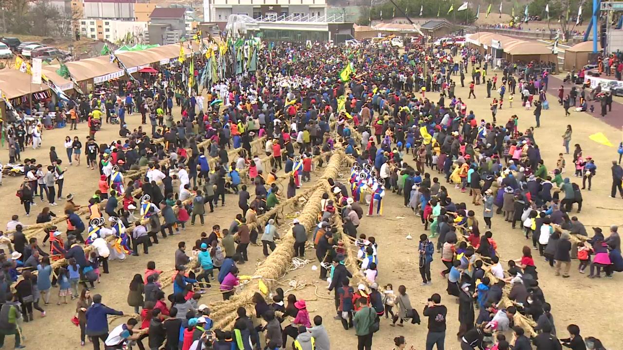 충남 축제·행사 줄줄이 '연기·취소'