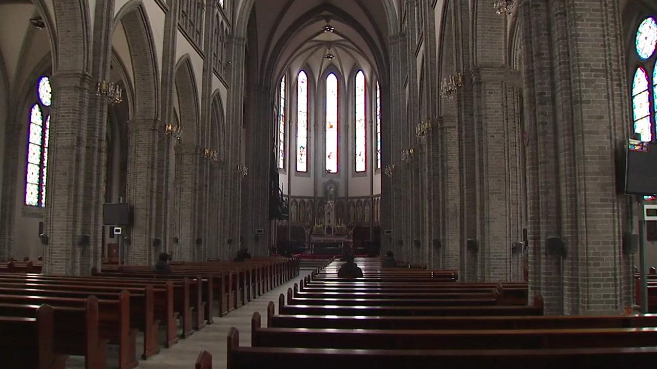 종교활동 사실상 '올스톱'...일부 교회는 예배 실시