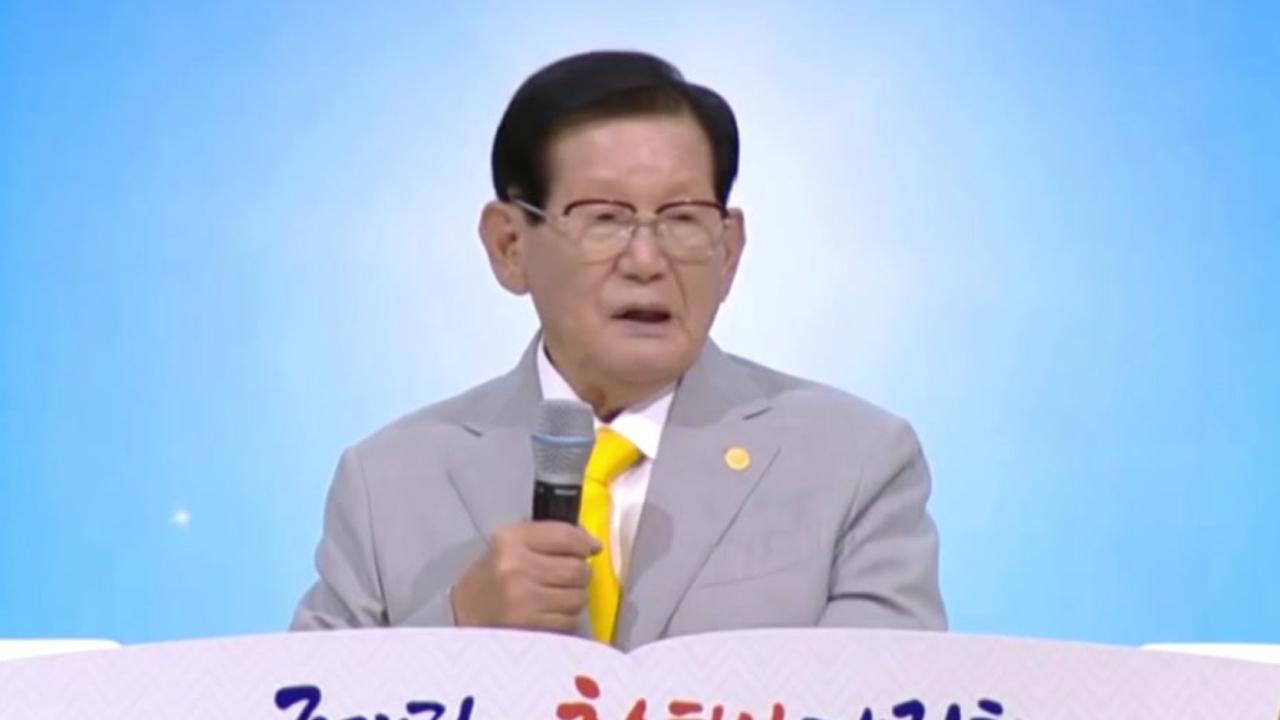"""신천지 """"이만희 총회장 코로나19 음성"""""""