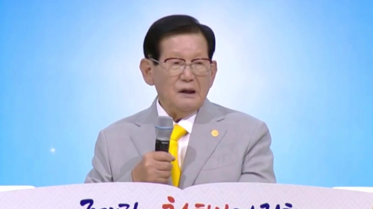 신천지 이만희 총회장 오늘 오후 3시 기자회견