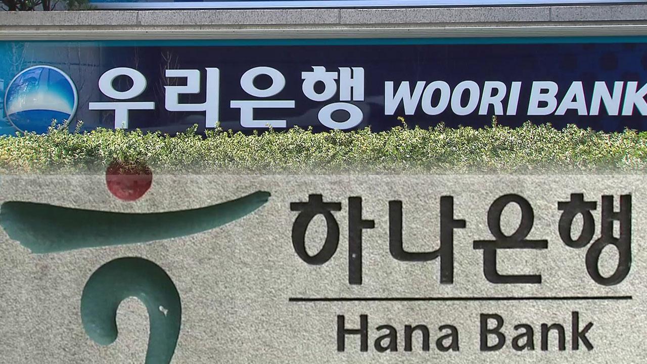 """우리·하나은행 DLF 중징계 확정...연임 앞둔 손태승 """"법적 대응"""""""