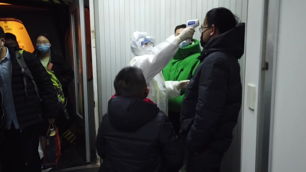 한국인 1,600여 명, 중국 내 지정 시설에서 격리 상태