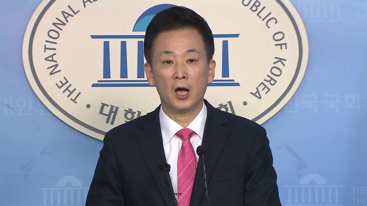 유영하, 미래한국당 비례대표 공천 신청