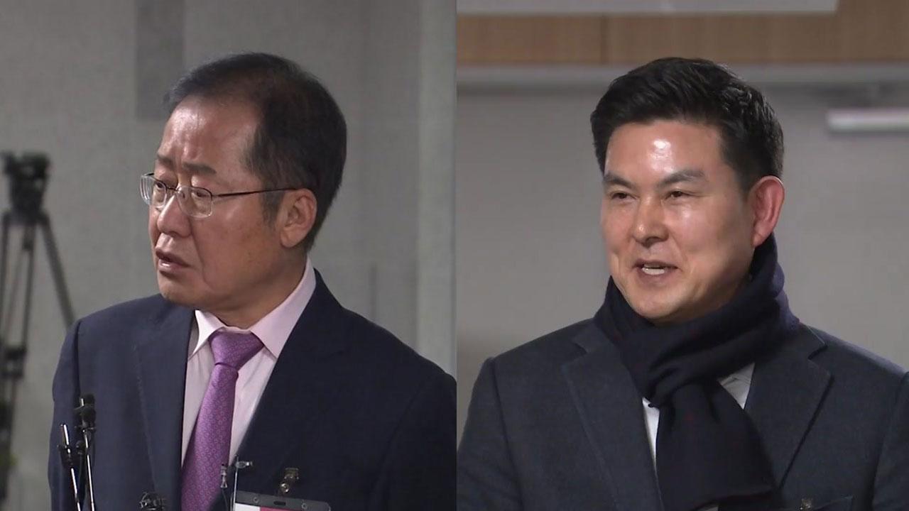 홍준표·김태호 줄줄이 공천 탈락...與 민병두도 배제