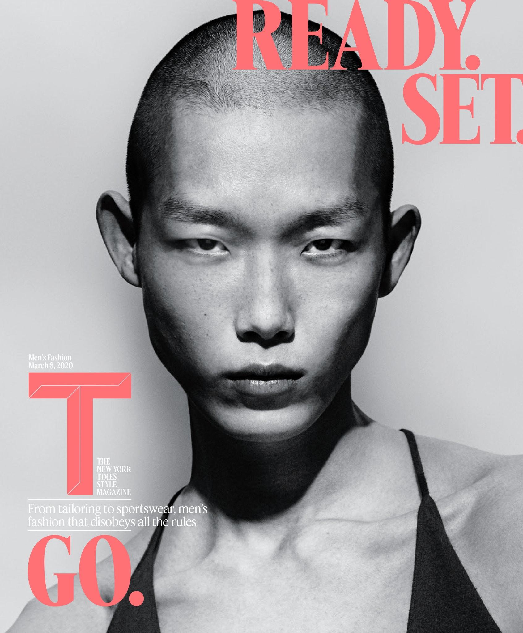 모델 수민 아시아 남성 최초 '뉴욕 타임즈 스타일 매거진' 표지 장식