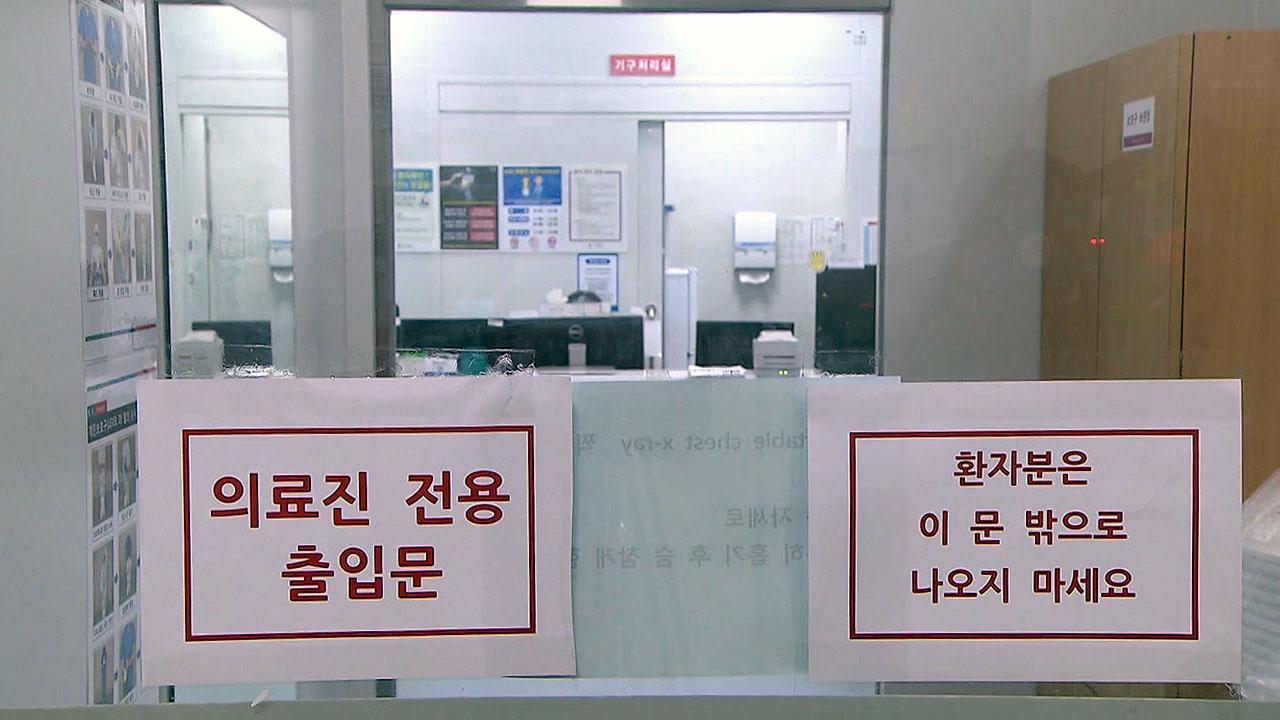 """""""코로나19 환자 6천5백명 넘어...오늘 하루 309명 확진"""""""
