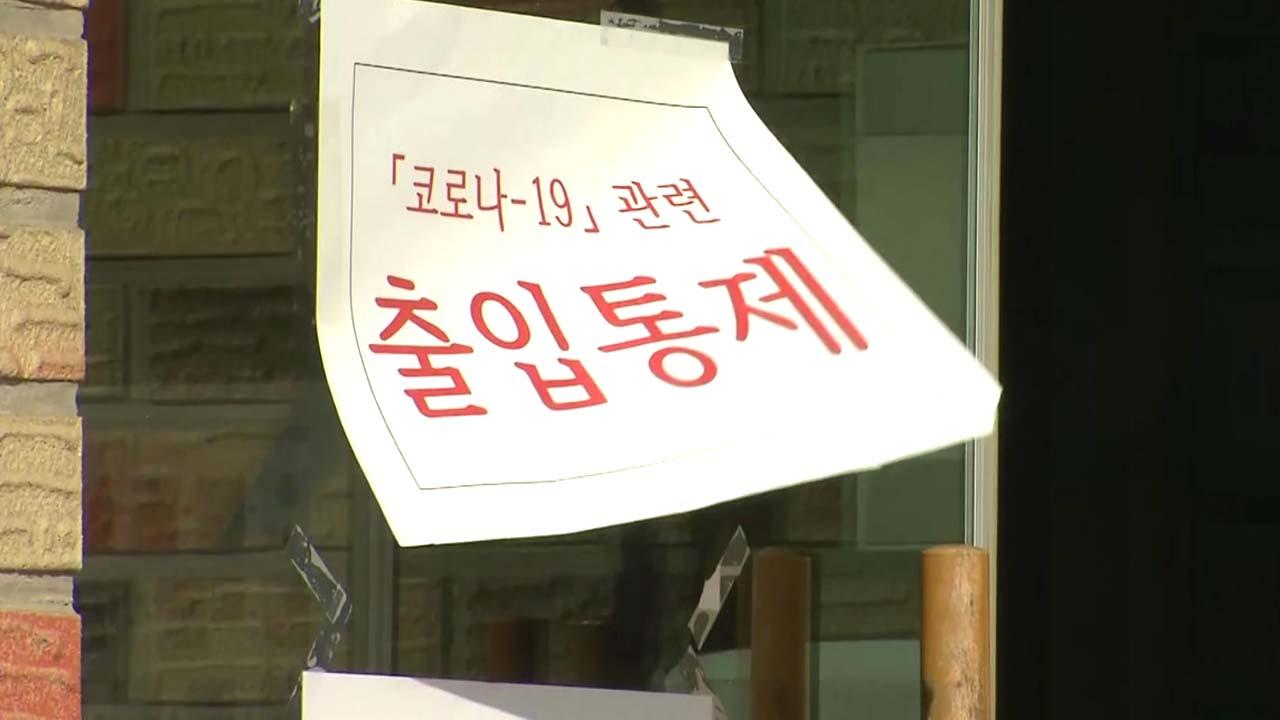 경산서 또 무더기 확진...경북 환자 1,000명 육박