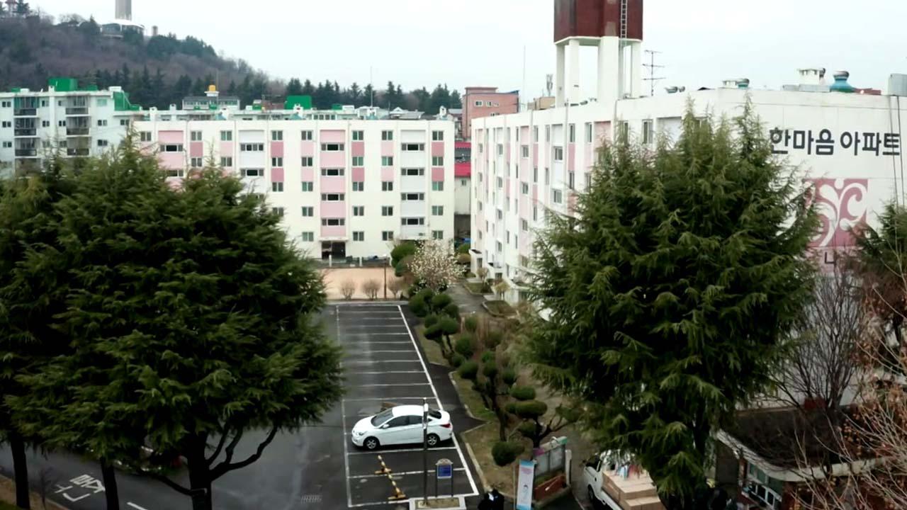 신천지 집단 거주 아파트 무더기 확진...15일까지 코호트 격리