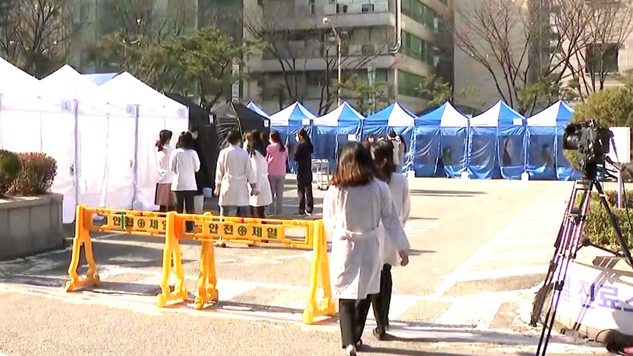 """""""너무 불안해 일찍 나왔어요""""...원주 아파트 주민 검체 검사"""