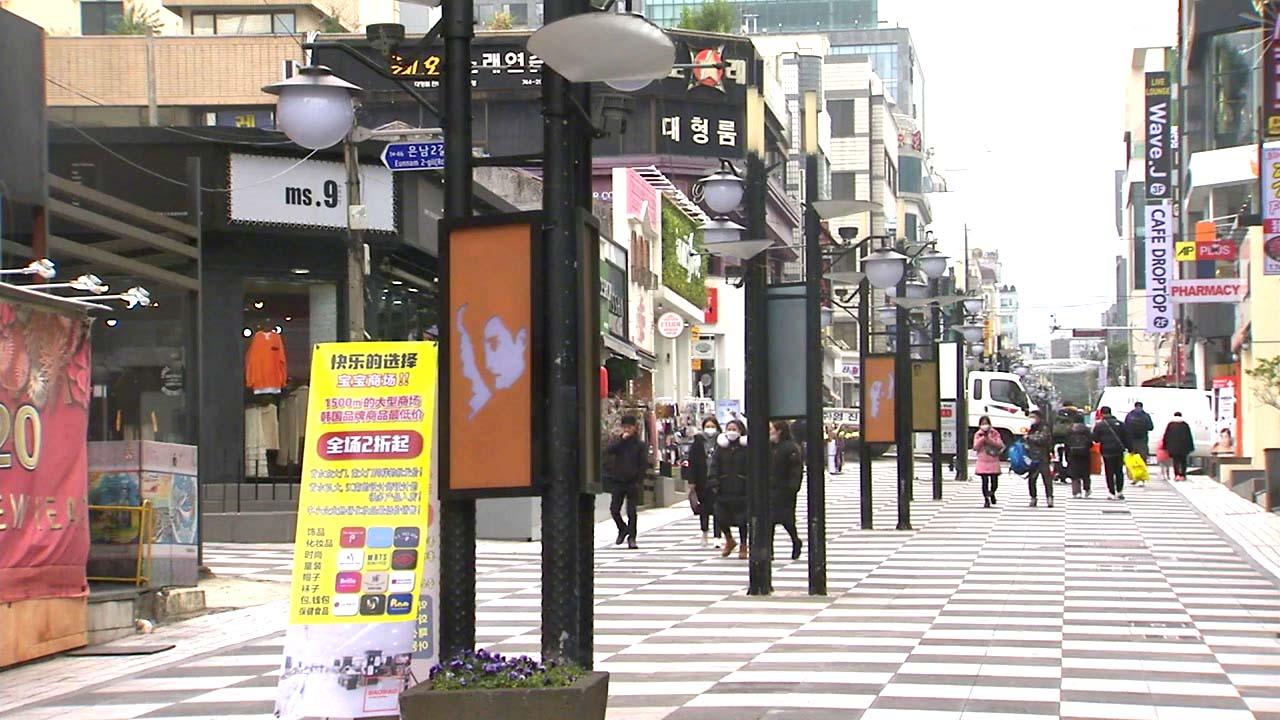 """""""이제 일본 관광객마저...""""...제주 관광업계 직격탄"""