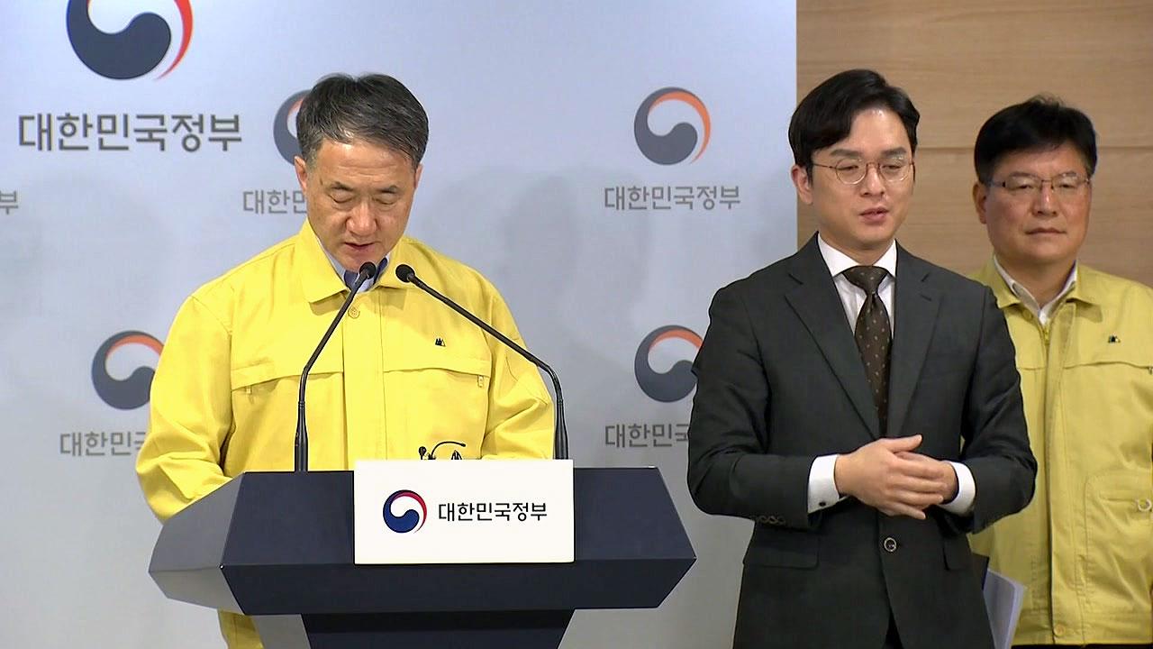 """""""대구·경북 코로나19 확산세 정체...안정화 초기"""""""