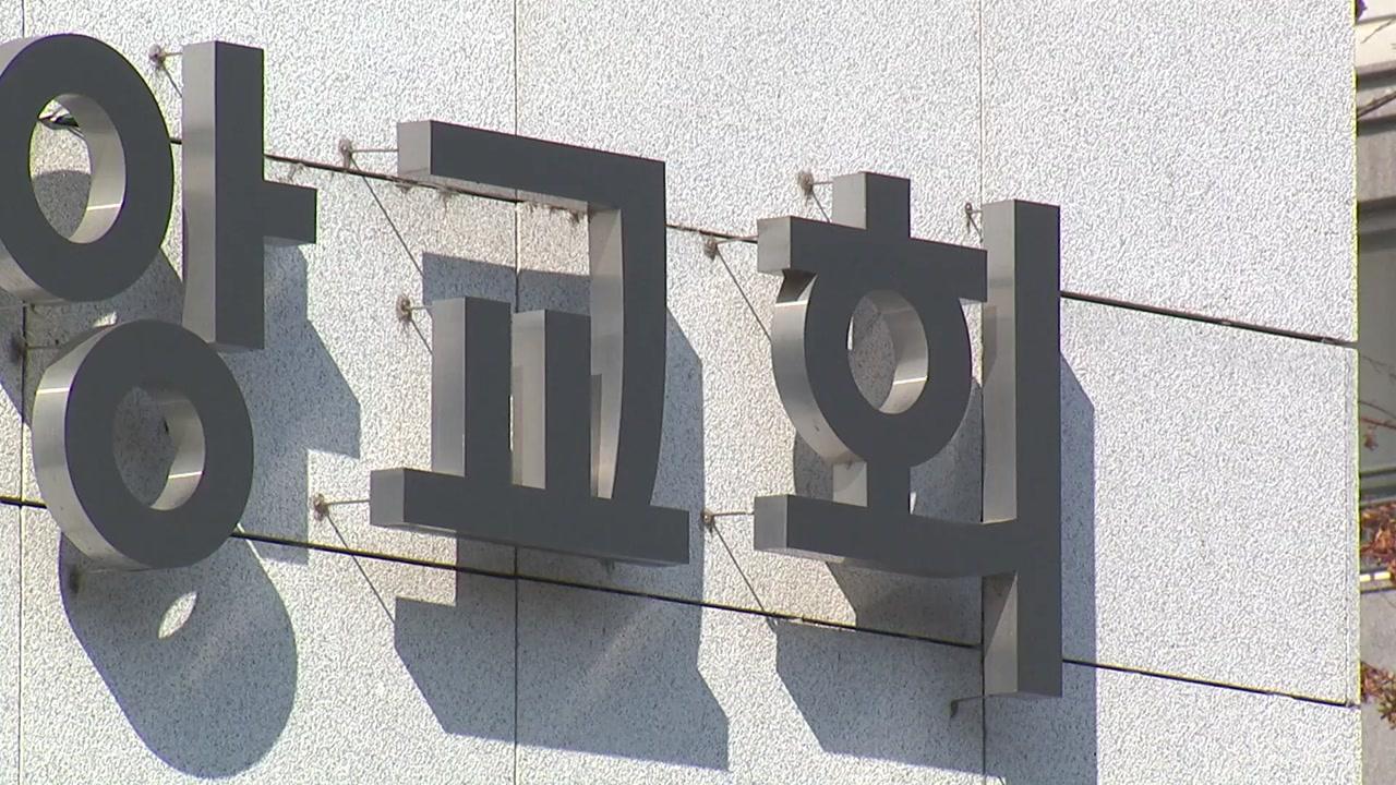 '집단감염' 우려 속 현장 예배 여전...주민 반발