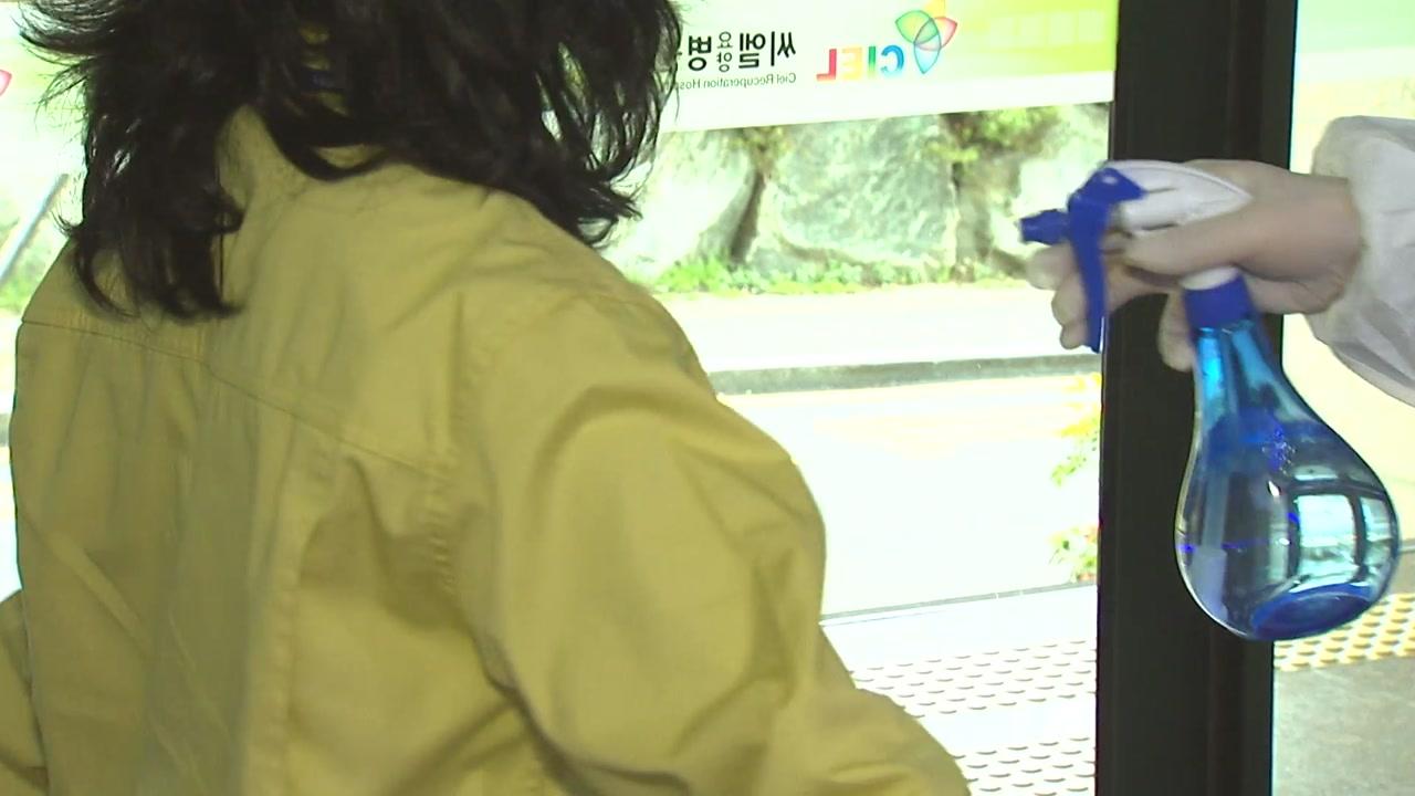 """""""집단감염 막아보자""""...요양병원 등 시설 천여 곳 점검"""