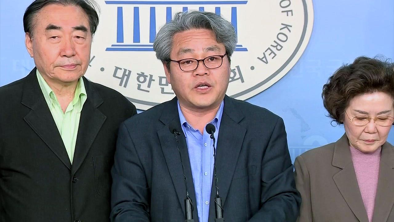'헌법 국민 발안제' 헌법 개정안 발의