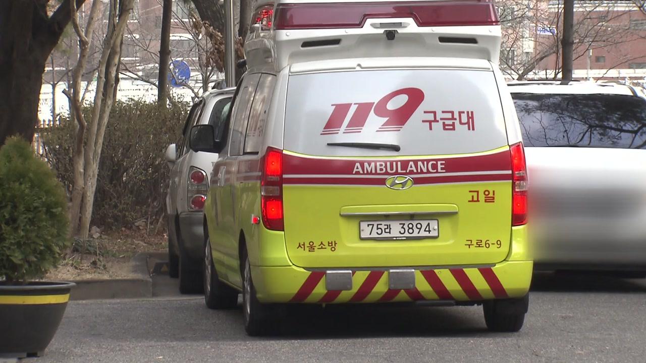 서울 구로구서 확진자 7명 발생...신도림 코리아빌딩 근무
