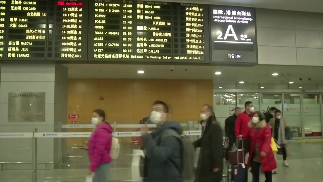 중국도 일본 관광객에 내일부터 비자 면제 중단