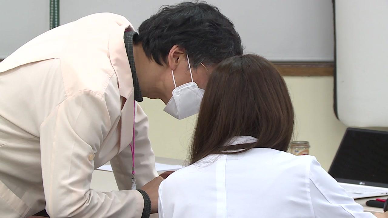 한의계, 확진 환자 전화 진료 후 무료 처방
