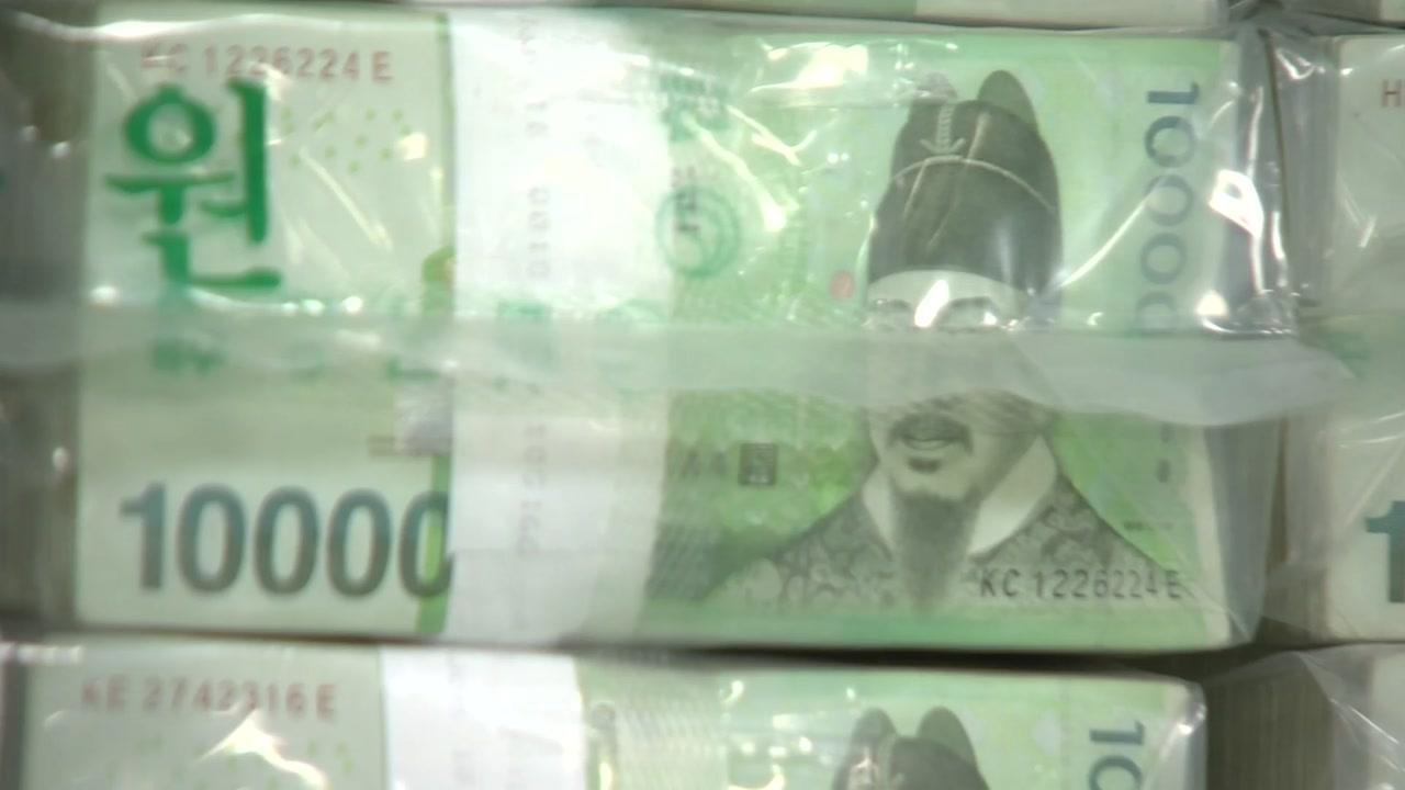"""""""백만원 씩"""" 기본소득 제안...통합당, '현금 살포' 반대"""
