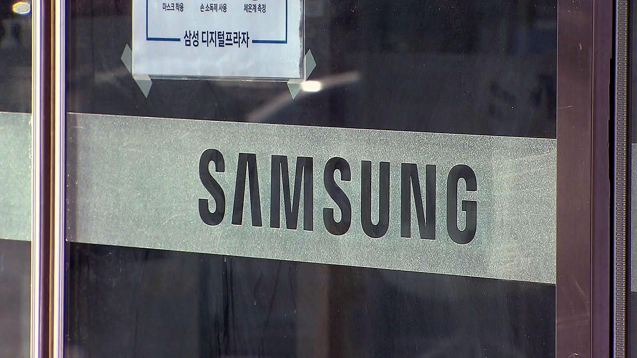대구 삼성전자서비스 콜센터 3층에서도 1명 확진