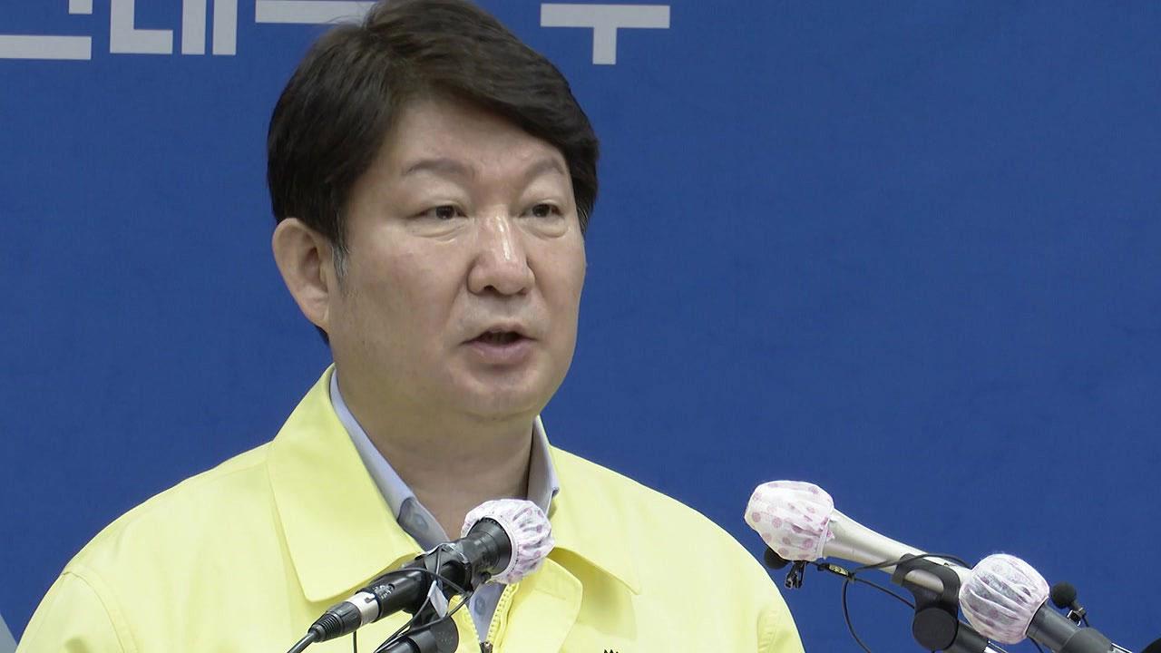 """대구시장 """"대구·경북 특별재난지역 선포해달라"""""""