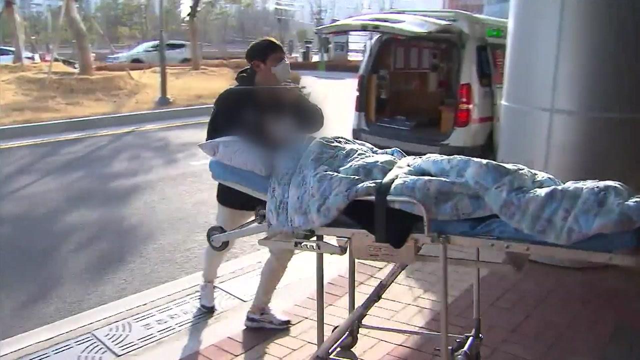 코로나19 중증 응급환자 진료센터 만든다...시도별 2곳 이상 지정