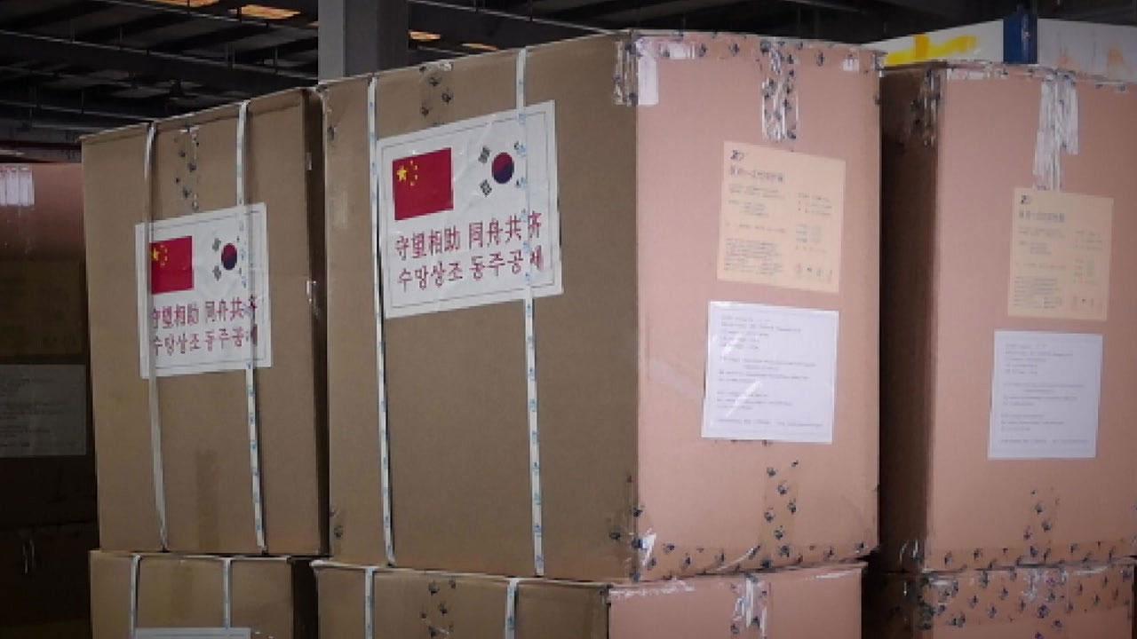 중국, 이제 한국에 마스크 지원 나서...이미지 변화 시도?