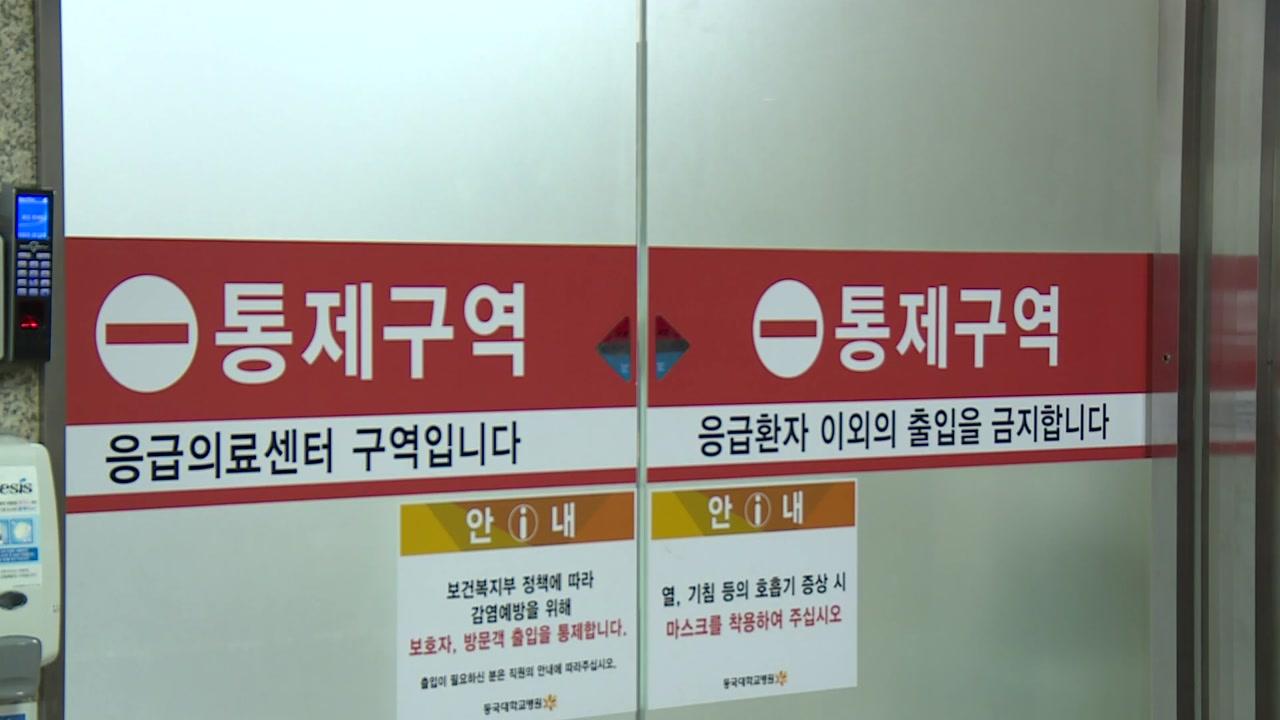 대구·경북서 사망자 2명 늘어...전국 사망자 72명