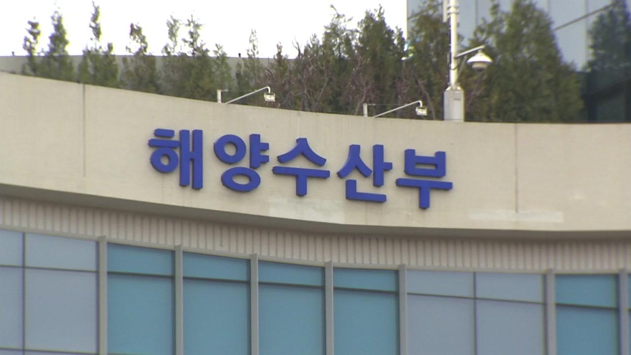해수부 확진자 7명 추가돼 총 25명...1명은 서울에서 확진