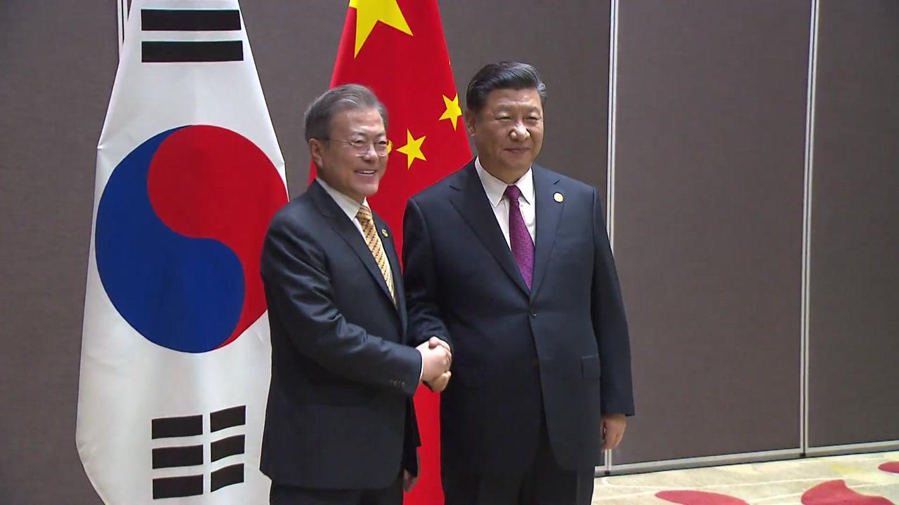 """시진핑, 문 대통령에 감사 전문...""""한 배 탄 우호국가"""""""