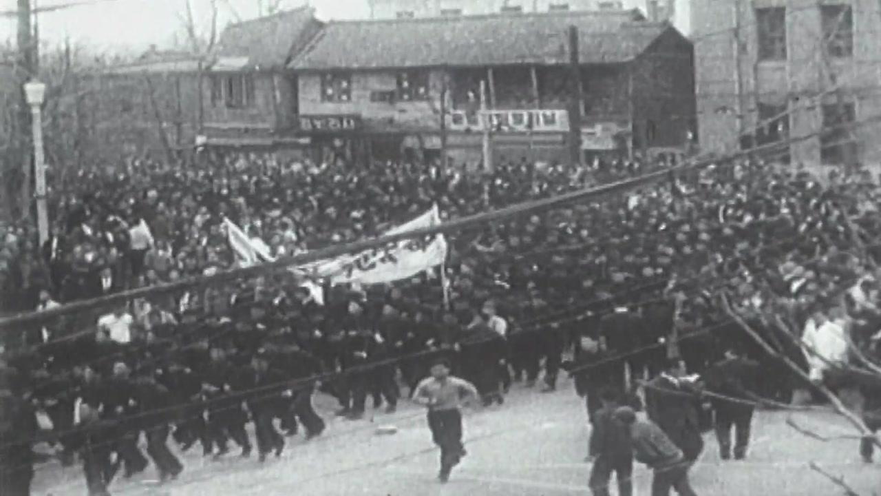 마산 3·15 의거 60주년...최초 유혈 민주화운동