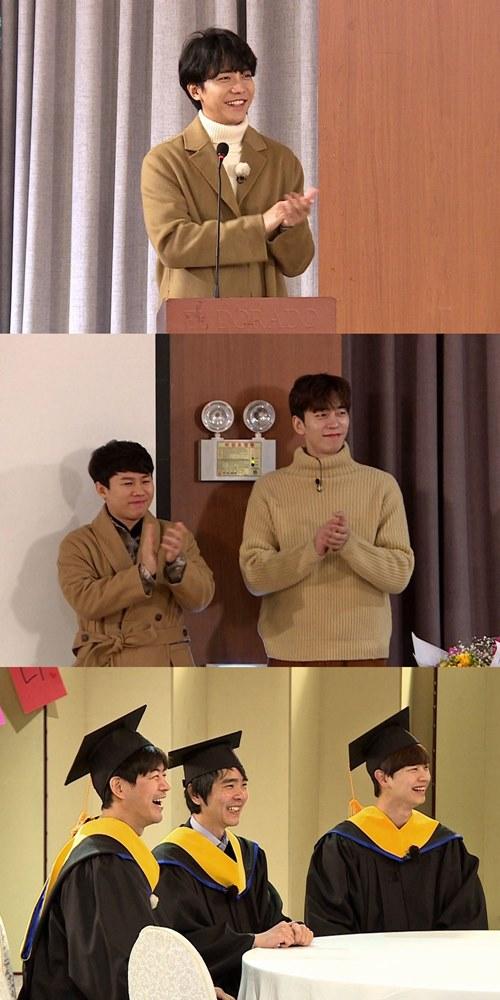 """이상윤X육성재, '집사부일체' 하차...""""다음 사람 질투나"""""""