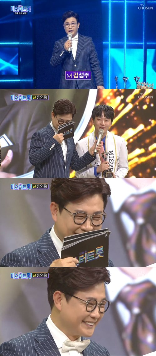 """MC 경연대회라면 1등""...'미스터트롯' 김성주에 쏟아지는 호평"