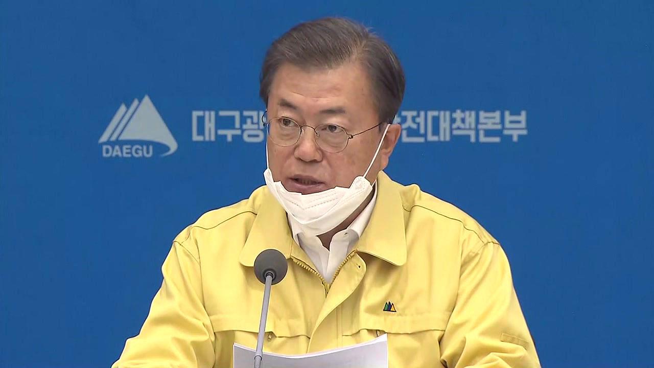 """대구·경북 일부 특별재난지역 선포...""""피해 수습의 시작"""""""