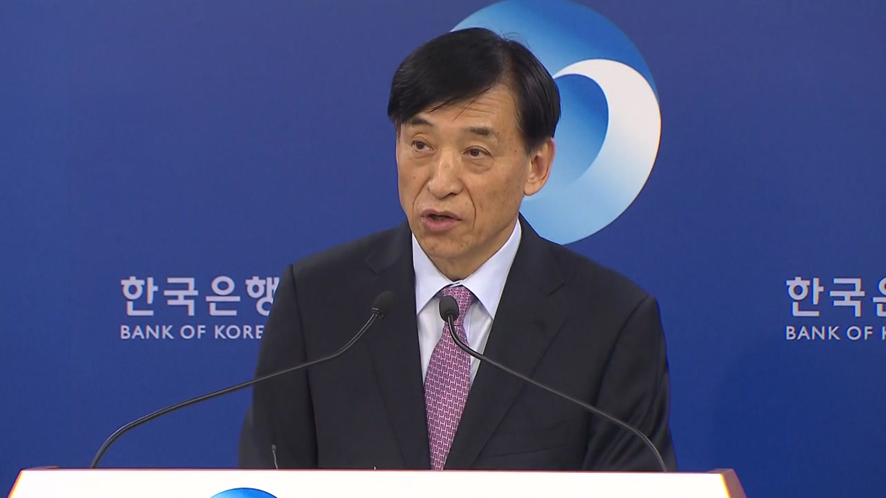 한국은행, 이번 주 금리 인하 유력...17일∼18일 임시 금통위 열 듯