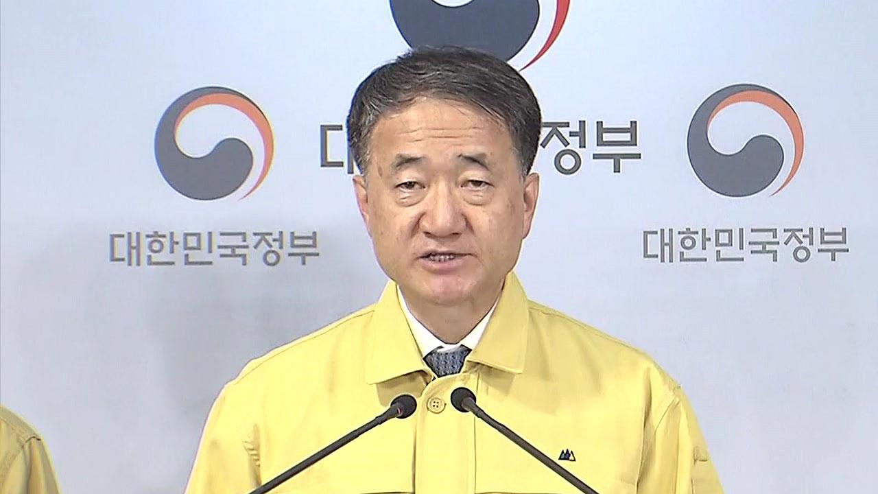 """수습 나선 박능후...""""의료진 마스크 공급 확대"""""""