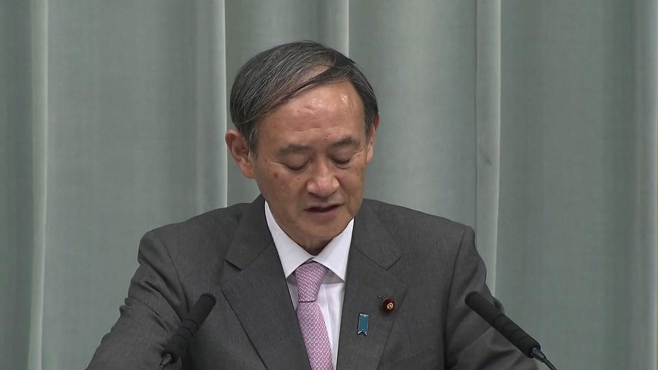 외교부, 일본 '사전통보' 주장 재반박