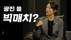 """[시사 안드로메다] 고민정 """"오세훈과는 올드보이 vs 차세대 리더 대결, 느낌이 온다"""""""