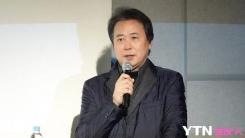 [단독] '더이스트라이트 폭행 사건' 김창환·문영일, 26일 대법원 선고