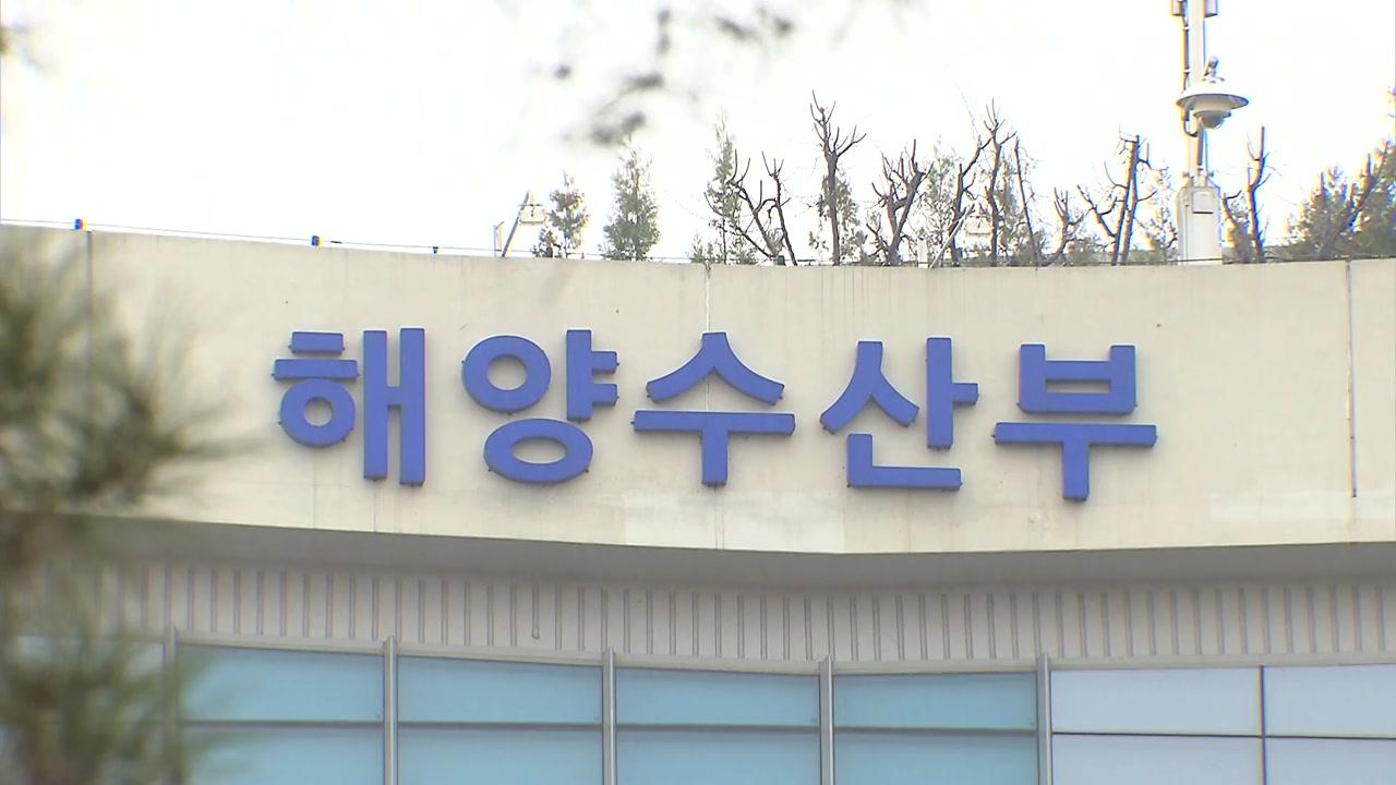 [단독] '검사 후 자택 대기' 문자 보냈지만...곳곳 활보한 해수부 확진자들