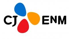 CJ ENM, 국내 음악산업 활성화… 50억원 기금 출연(공식)