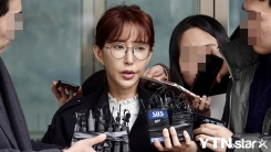 """슈, 세입자 피해 의혹에 """"더 큰 피해 없게 노력 중"""""""