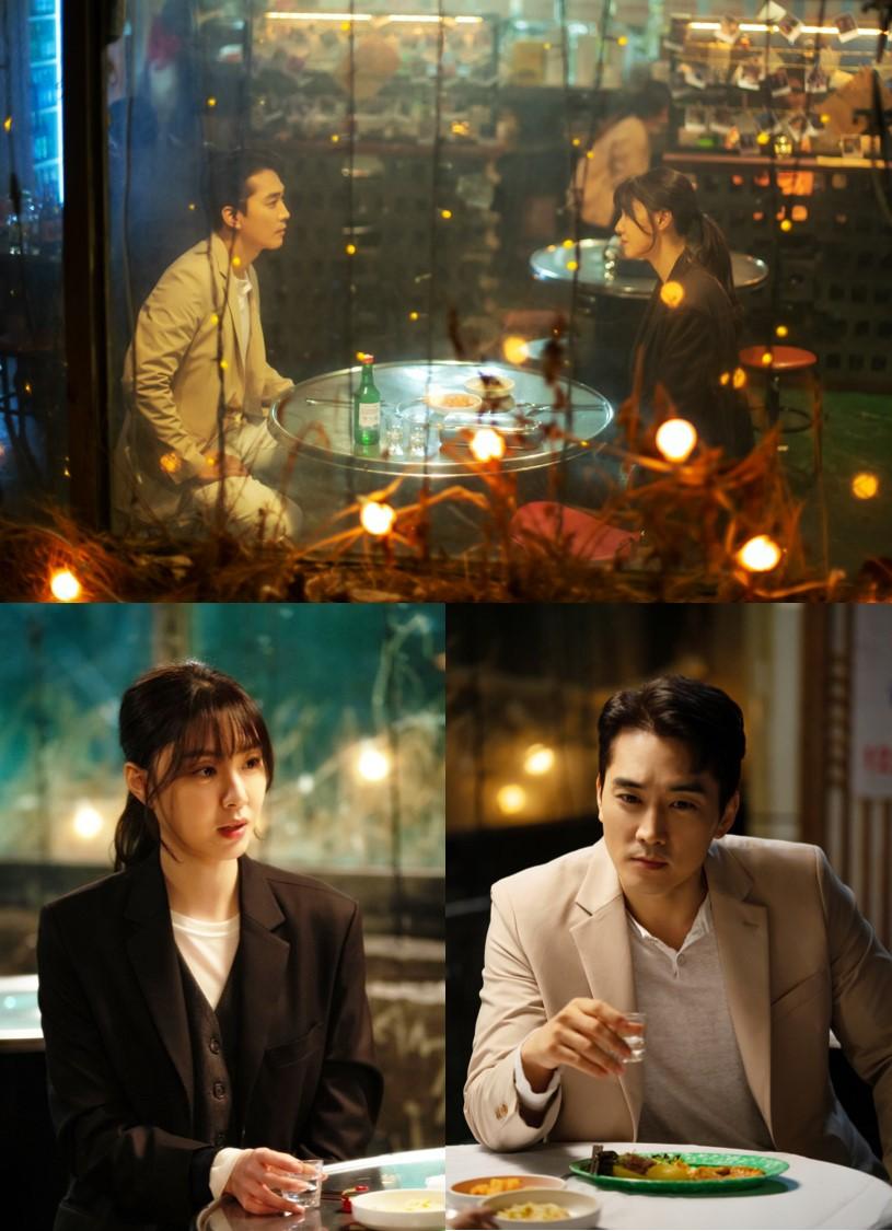 '저녁 같이 드실래요?', 송승헌X서지혜 첫 스틸 공개...'환상 케미'