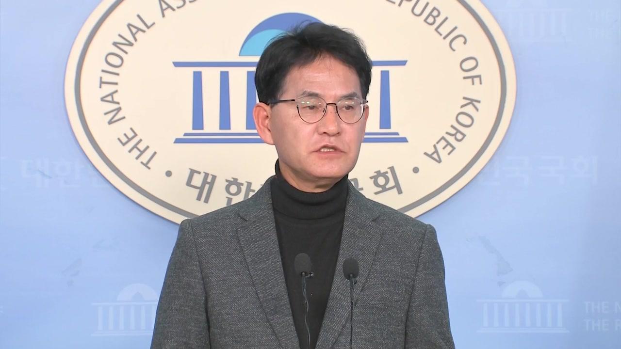 """통합당, 더불어시민당 출범에 """"장고 끝 악수"""""""