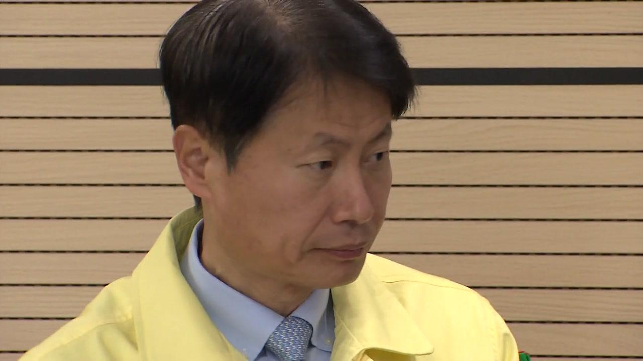 김강립 차관 '밀접접촉자'...병원장 23명도 모두 자가격리