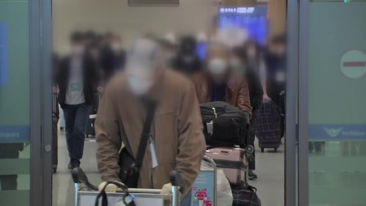 이란 교민 80명 전세기로 귀국...'코로나' 검사 후 자가격리