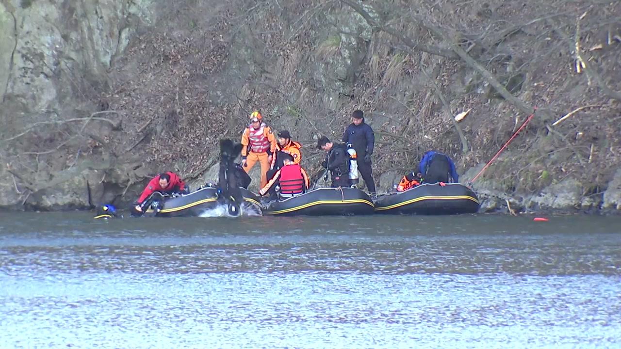 울산에서 산불 진화 헬기 댐에 추락...1명 구조, 1명 실종