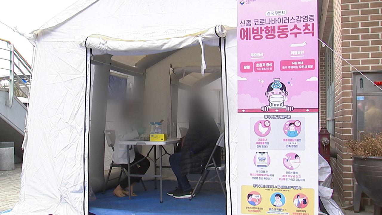 미·영 연구팀, 코로나19 감염 최대 140만 명 추정