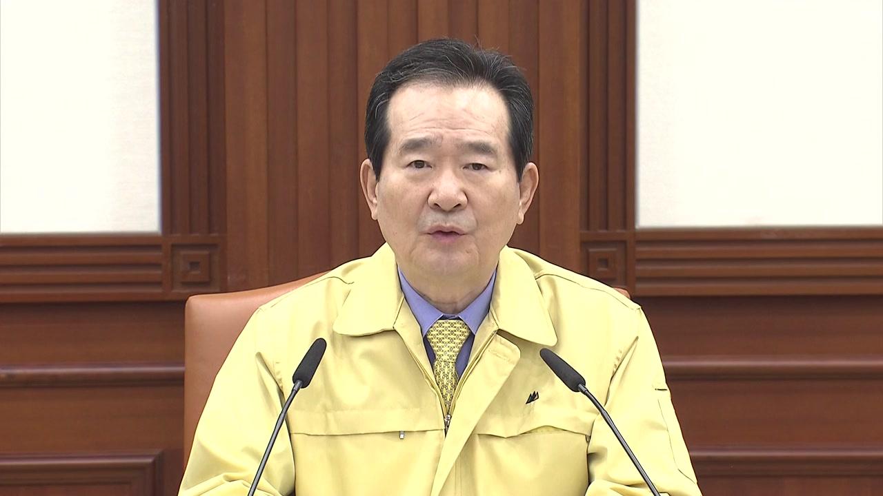 """정부 """"재난기금으로 취약계층 지원""""...'재난소득' 확대될 듯"""