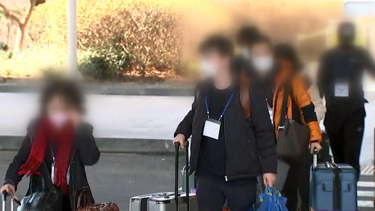 유럽발 입국자 검역 강화 첫날...전원 코로나19 검사